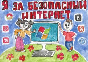 Chierkashina_Iekatierina10_liet_4_klass